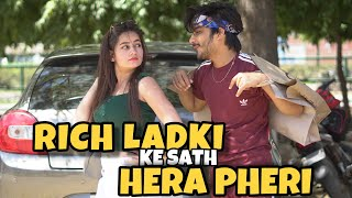 RICH Ladki Ke Sath Hera Pheri | Love + Comedy Video with Unexpected twist | This is sumesh