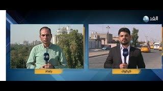 مراسلا الغد يكشفان تفاصيل اللقاء بين رئيس العراق ورئيس إقليم كردستان
