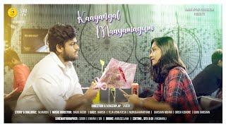 Kaayangal Maayamagum Tamil Short Film | Aaha Kalyanam Teja | Saberi | Harish | Being Tamizhan
