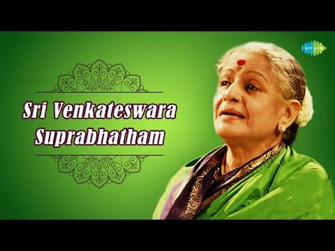 MS Subbulakshmi Sri Venkateswara Suprabhatham | Lyrics Video