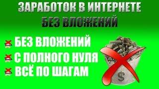 Мария Захарова и её программа заработка AUTO ДЕНЬГИ принесут вам 8000 рублей в день? Честный отзыв.