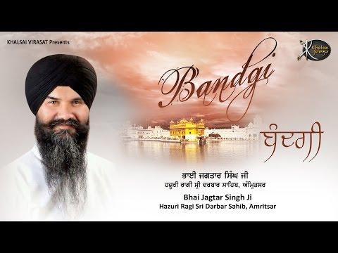 Sansar Rogi Naam Daaru   Bhai Jagtar Singh Ji   Hazuri Ragi Sri Darbar Sahib   Gurbani Kirtan