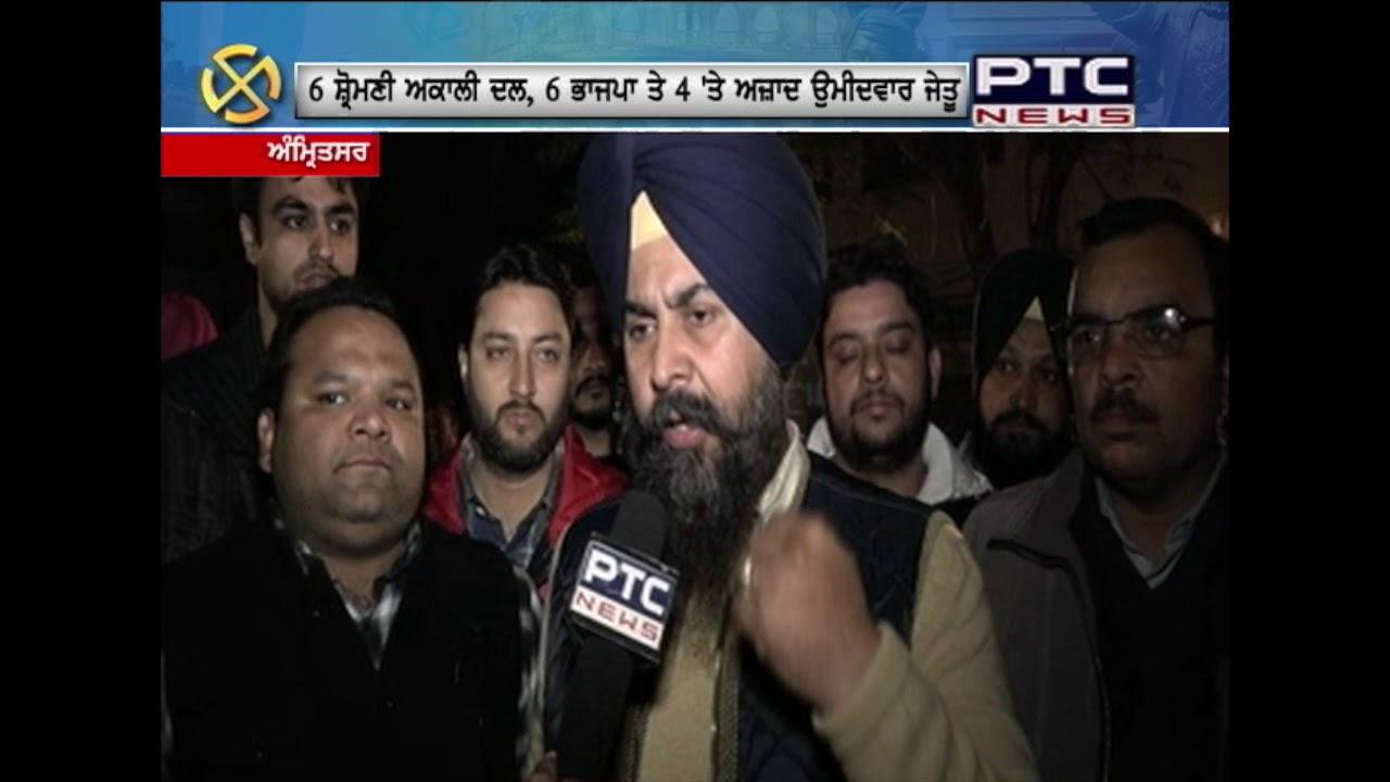 Amritsar Corporation Elections : SAD – BJP Alliance Gets 13 Seats