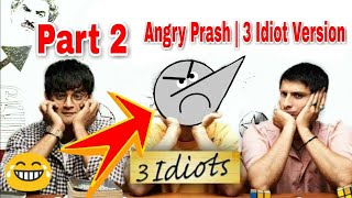 Angry Prash Exam 😡👿😡 | Mar dalo exam walo ko ft. Angry Prash
