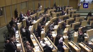 مجلس النواب يلغي المادة ٣٠٨ من قانون العقوبات ومشادات وغضب تحت القبة - (1-8-2017)