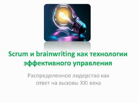 Управление образованием - технологии и инструменты