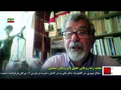 چشم انداز اینده در وضعیت بعد از انتخابات و حضور ترامپ در نشست عربستان  با محمد رضا روحانی