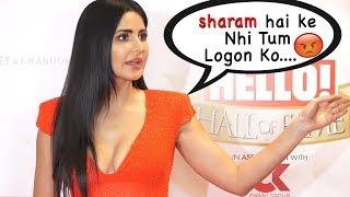 Katrina Kaif Damn Angry On Media At Hello Hall Of Fame Award 😤😡😡