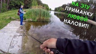 НА ТАКУЮ ПРИМАНКУ ЛЮБОЙ НАЛОВИТ КОСИТ ВСЮ РЫБУ Рыбалка на спиннинг 2021 Ловля щуки окуня на джиг