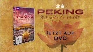 Peking - Trailer [HD] Deutsch / German