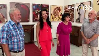В картинной галерее Измаила открылась выставка художника Николая Прокопенко ''Арт Ню''
