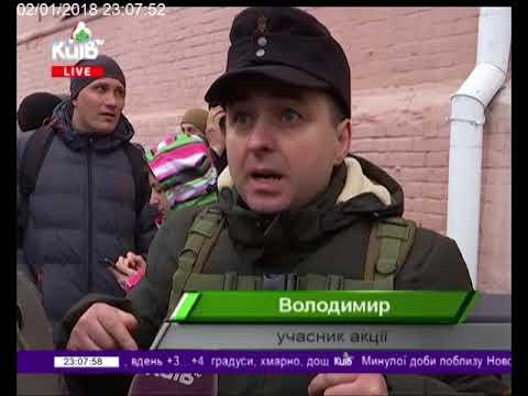 Телеканал Київ: 02.01.18 Столичні телевізійні новини 23.00