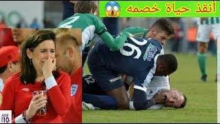 لاعبين  أنقذوا حياة خصومهم بشكل لا يصدق فيديو مؤثر سبحان الله