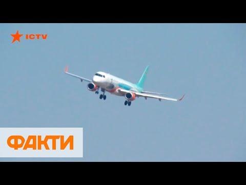 Насколько безопасны самолеты украинских авиакомпаний