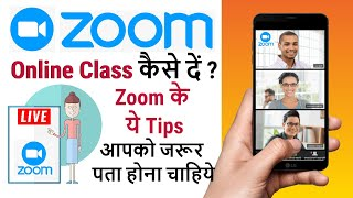 Zoom App  | How to use Zoom App in Mobile | Zoom App Tips and Tricks 2020 Hindi | Teach online