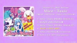 Alice×Toxic(アリストキシック) アリスティア〈Vo. / CV:徳留慎乃佑〉バギィ☆クロウ〈Ba. / CV:永塚拓馬〉 スニックスニッカ〈Key. / CV:寺島惇太〉ムゥムゥ〈Cmp. / CV:駒田航〉 ...