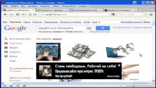 Бесплатные видео уроки Удаленная работа в Интернете фриланс Урок №1 вступление