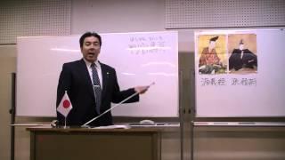 第3回黒田裕樹の歴史講座「源義経 ~悲劇のアイドル」の様子です(11/11...