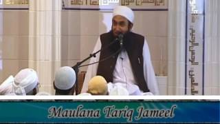 Repeat youtube video Very Scary Hadees For The People Who Listen To MUSIC -  Maulana Tariq Jameel