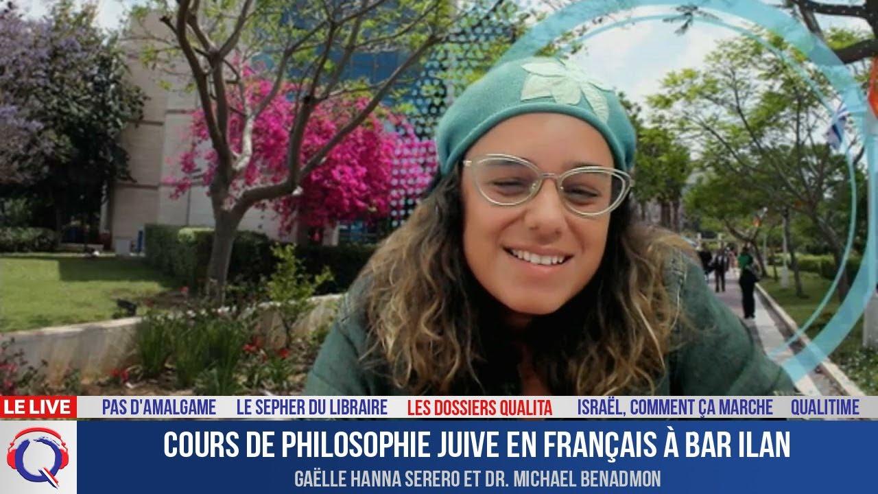 Cours de philosophie juive en français à Bar Ilan - Dossier#240