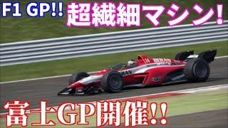 【実況】 F1バーレーンGPの開催日にF1富士GPを開催してみる! Project CARS2 Part38