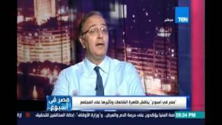 أستاذ الإجتماع د.سعيد صادق :مواقع التواصل الإجتماعي أصبحت إعلام بديل وتعمل علي سرعة إنتشارالأخبار