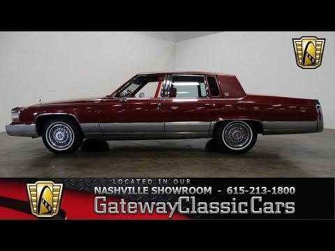 1990 Cadillac Brougham, Gateway classic cars Nashville,#618NSH