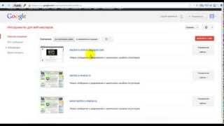 видео Регистрация и настройка Bing средства веб-мастера