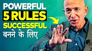 How to Achieve Success In Life | Best Motivational & Inspirational Speech for Success (HINDI)