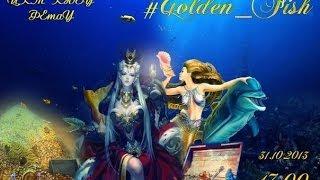 Золота рибка ФЕтаУ 13