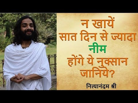 NEEM HAKIM | Don't Eat Neem More Than Seven Days | Neem Precautions By Nityanandam Shree