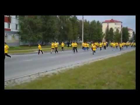 ООО «Газпромнефть-Оренбург» - Официальный сайт