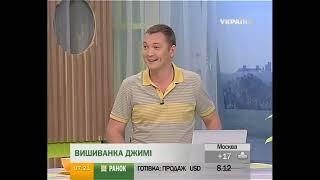 Солист The Doors Джим Моррисон носил украинскую вышиванку