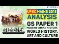 Modern Indian History, World History, Art and Culture | GS Paper 1 | UPSC Mains 2018 Analysis