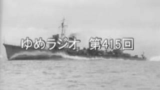 第415回 ルンガ沖海戦 2017.05.11