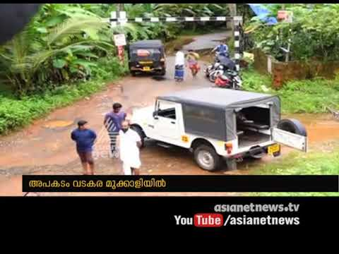 Mother And Daughter Dies By Hitting Train In Kozhikode | FIR 28 Aug 2017