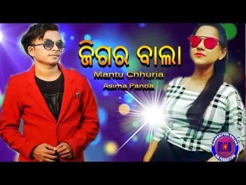 Download Gf Banei Dela