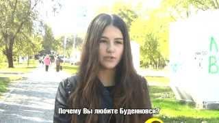 """""""Привет Буденновск!"""""""