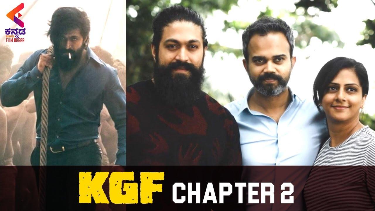 KGF Chapter 2 Fan Made Trailer | Yash | Sanjay Dutt | Srinidhi Shetty | Latest Kannada Movie