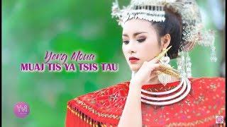 Muaj Tis Ya Tsis Tau - Yeng Moua ( Instrumental )