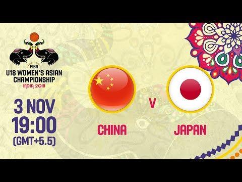 LIVE 🔴 – China v Japan – Final – FIBA U18 Women's Asian Championship 2018