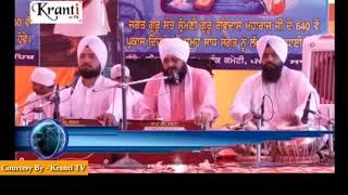 Giani Onkar Singh Ji   Guru Ravidass Ji Gurmati Samagam   Panjokhara Sahib   Haryana