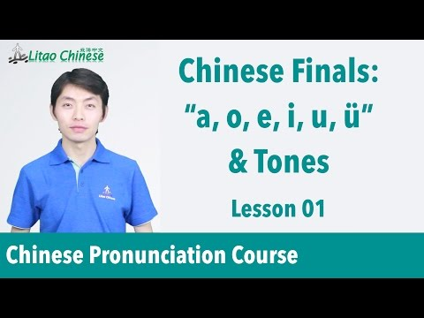 "Chinese finals ""a, o, e, i, u, ü"" & tones 
