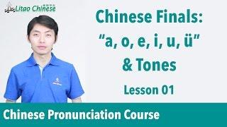 "Chinese finals ""a, o, e, i, u, ü"" & tones | Pinyin Lesson 01 - Learn Mandarin Chinese Pronunciation"