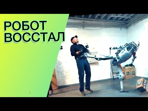 Робот Атлас Восстал! 4k Экран-Рулон от китайцев и другие техно новости!