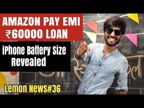 Amazon Pay EMI INR60000,iPhone Battery Revealed,Mi8 launched India Website Hacker,Uber Gift Card,
