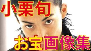 小栗旬、西島秀俊 https://www.youtube.com/watch?v=ZbkKQ8vXbtY 小栗旬...