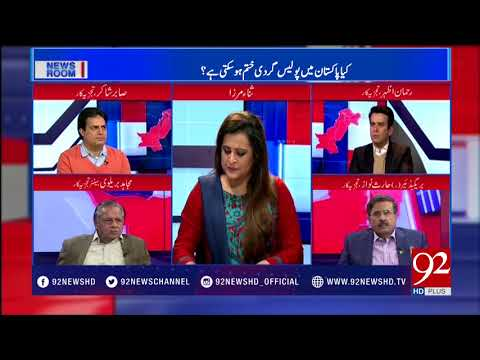 News Room - 26 January 2018 - 92NewsHDPlus