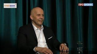 Путешествие с плюсом - Александр Бочаров