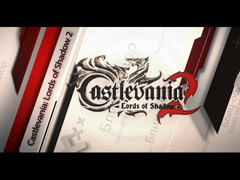 обзор castlevania lords of shadow 2